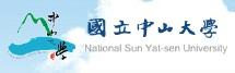 SunYatSen-logo