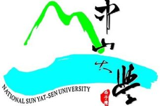 Logo_National_Sun_Yat-Sen_University