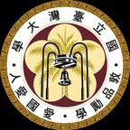 Logo_National_Taiwan_University-2
