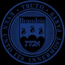 Logo_Brandeis_University